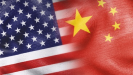 The U.S., China and the Chip Industry